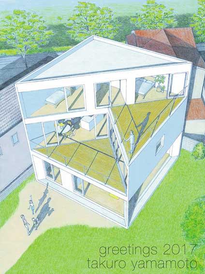 三角形のテラスの家
