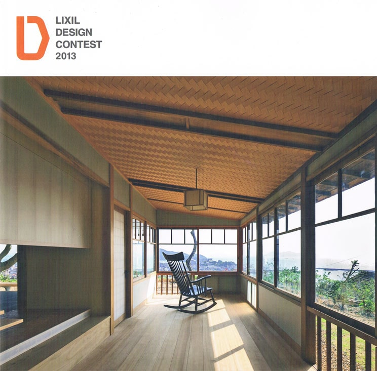 LIXIL DESIGN CONTEST 2014