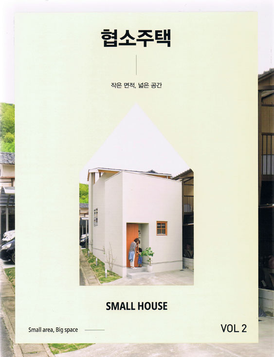 SMALL HOUSE vol.2