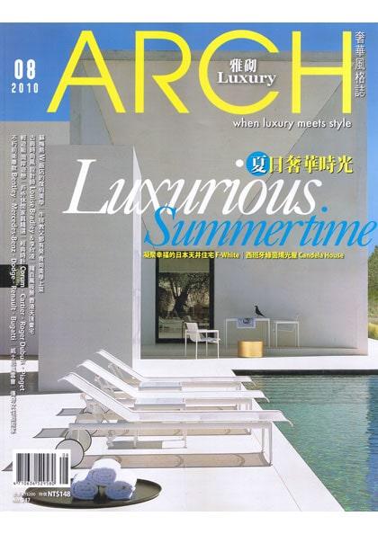 ARCH 2010年8月号