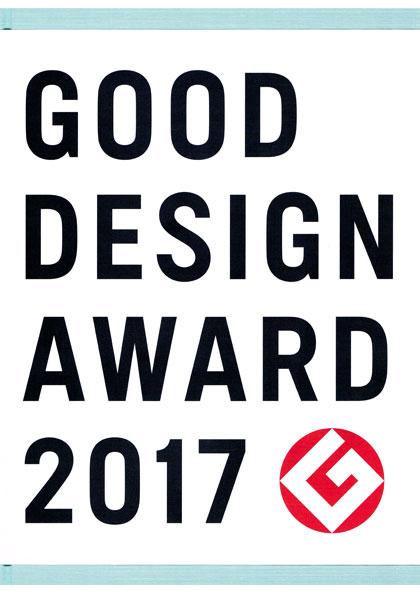 GOOD DESIGN AWARD 2017 YEAR BOOK